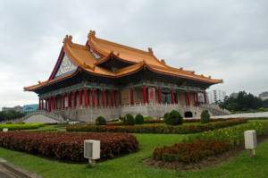 Chiang-Kai-shek-Memorial-Hall6