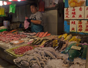 Рыбный рынок в Гаосюне
