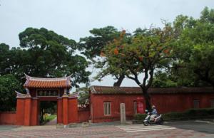 Ворота храма Конфуция в Тайнане